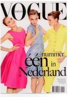 Vogue, first issue 2012